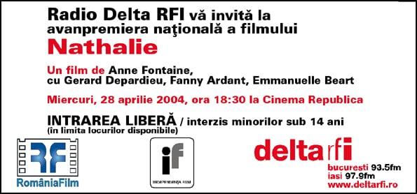 2004_Film Iasi