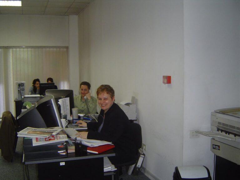 2006_RFI1